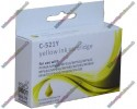 High Quality Canon CLI-521Y Compatible Yellow Ink Cartridge (With Chip)