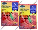230gsm Gloss A4 Premium Glossy Photo Paper (2 Packs of 25, 50 Sheets) Sumvision